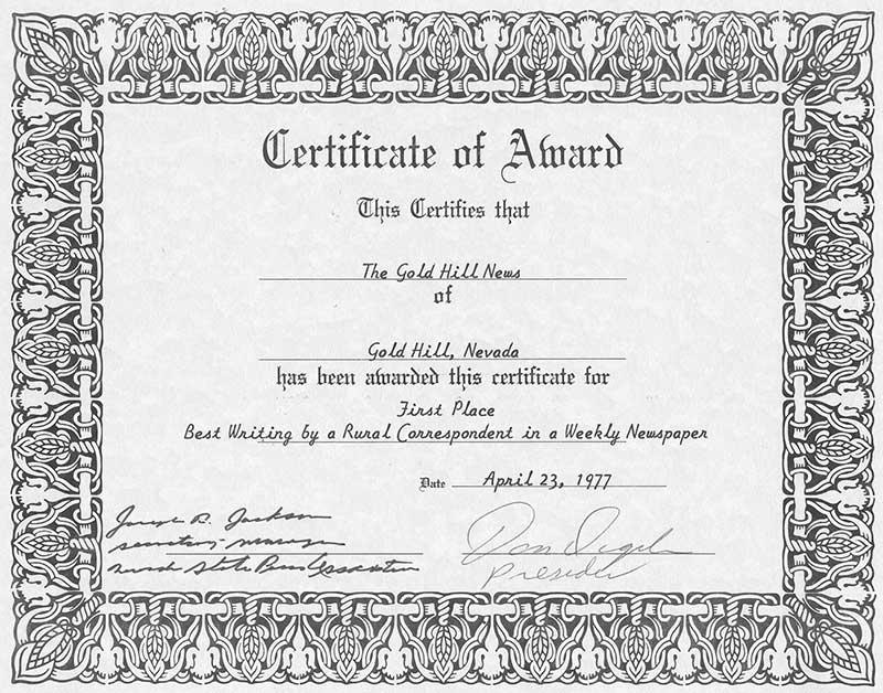Squw Tom award